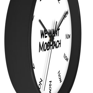 We Want Moshiach Now clock