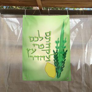 """Sukkot Tapestry 26"""" x 36"""""""