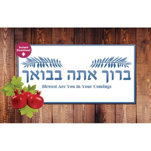 Instant Download Sukkot Print -Blue