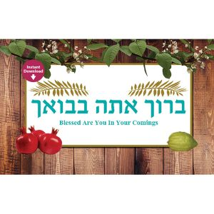 Instant Download Sukkot print -Turquoise