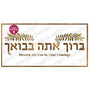 Instant Download Sukkot Print -Gold