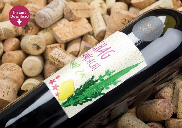 SukkotLabel wine label cool jewish stuff