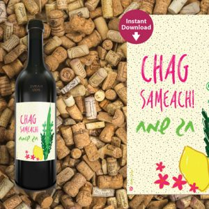 Printable Sukkot wine label