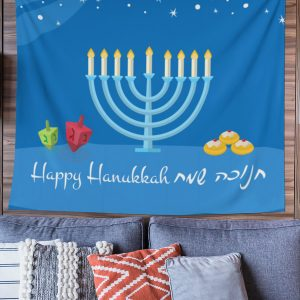 "Hanukkah Tapestry 26"" X 36"" (blue)"