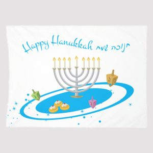 "Hanukkah Tapestry 26"" X 36"" (white)"