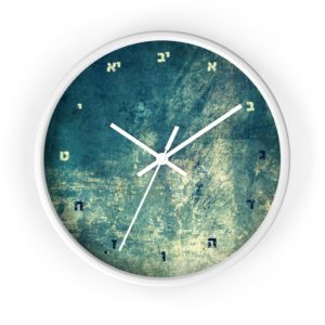 "Jewish Wall clock ""Monday"""