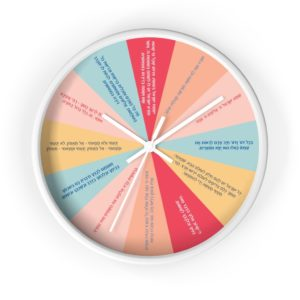 12 pesukim Wall clock- Bright Colors