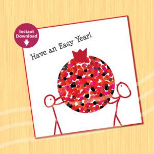 Printable Rosh Hashana Card – Pomegranate (Rimon)
