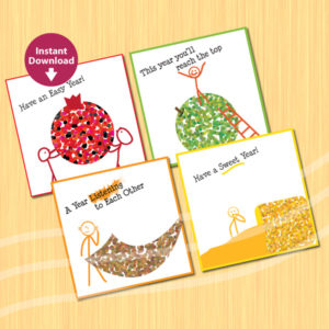 Printable Rosh Hashana Cards – Set of 4 – Pixels