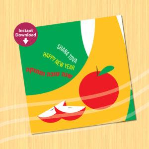 Printable Rosh Hashana Card – Apple 'n Honey