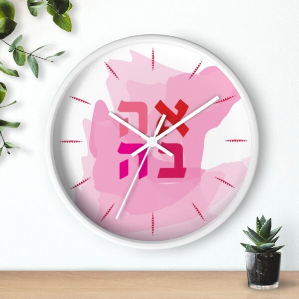 Ahava wall clock