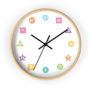 Alef Bet Wall clock
