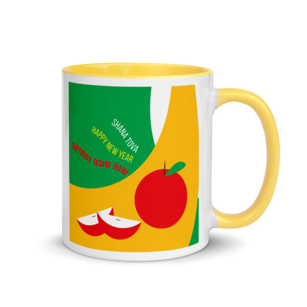 rosh hashanah apple mug with color