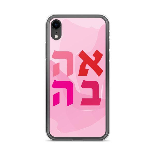 Ahava Iphone case xr