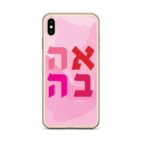 Ahava Iphone case ms max