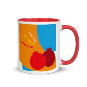 Rosh Hashana Pomegranate Mug with Color Inside