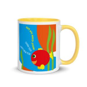 Shana Tova fish Mug with Color Inside