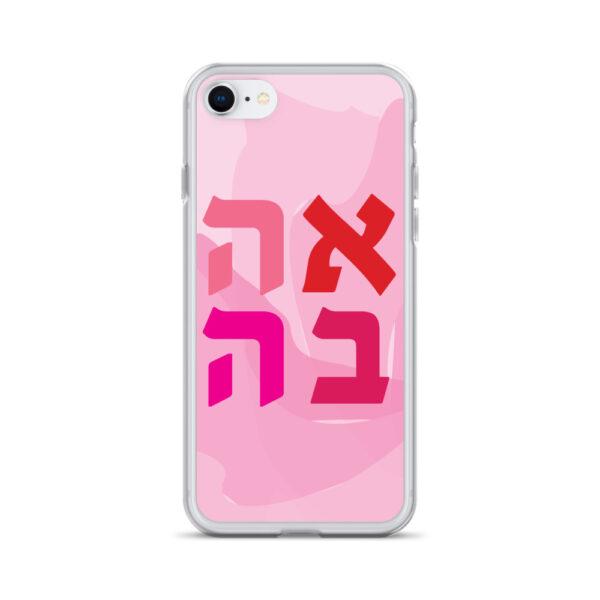 Ahava Iphone case 7 8 se