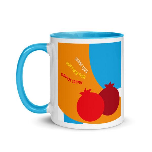 rosh hashanah pomegranate mug with color