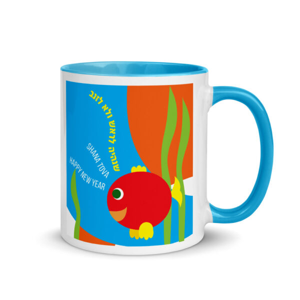 rosh hashanah fish mug with color