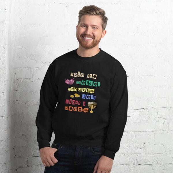 hanukkah sweater