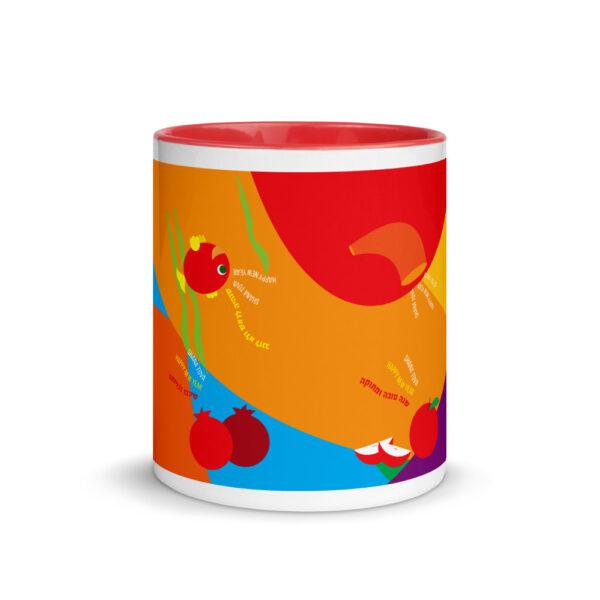 rosh hashanah blessing mug