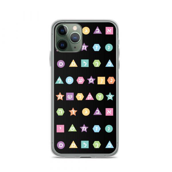 aleph bet iphone case