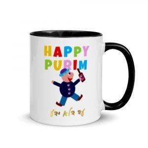 Happy Purim Mug for Mishloach Manot